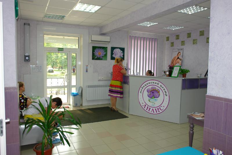 Медицинский центр анаис